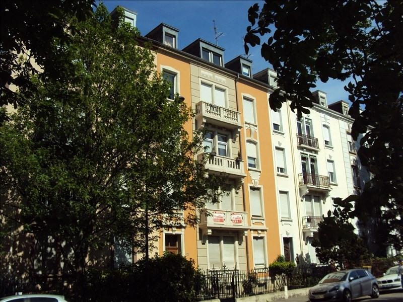 Vente appartement Mulhouse 125000€ - Photo 1