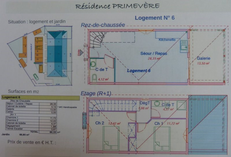 Vente appartement Sainte rose 190000€ - Photo 5