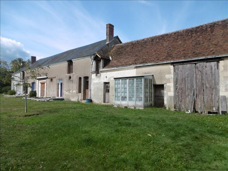 Vente maison / villa Montoire sur le loir 229000€ - Photo 1