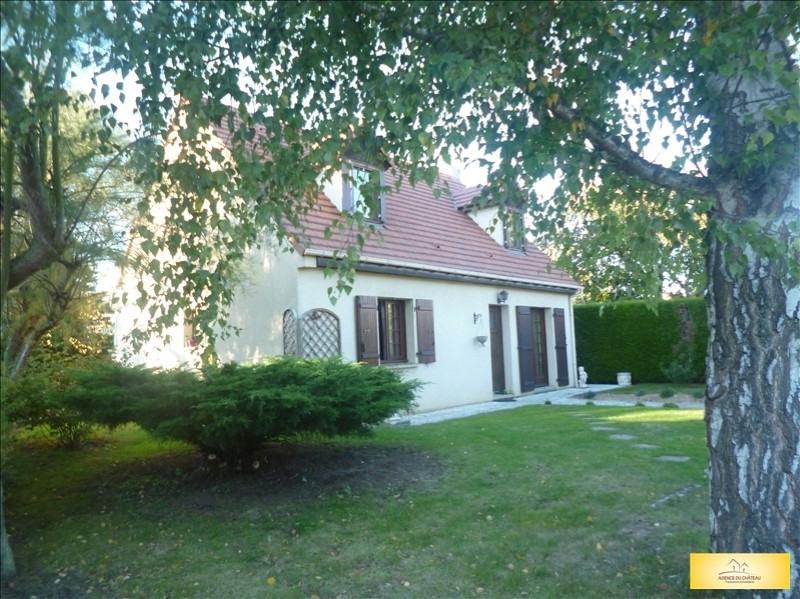 Revenda casa Rosny sur seine 268000€ - Fotografia 1