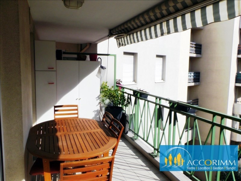 Продажa квартирa Villeurbanne 248000€ - Фото 3
