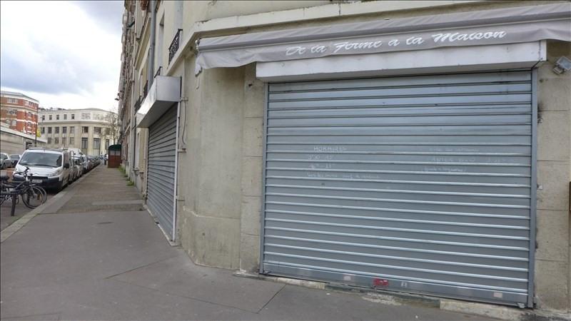 Vente boutique Paris 15ème 299250€ - Photo 2
