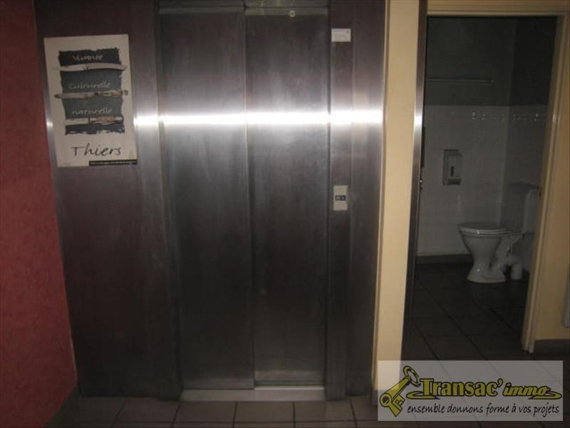 Vente immeuble Puy guillaume 199 280€ - Photo 7