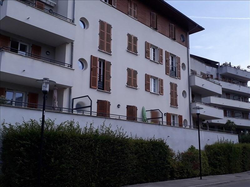 Vente appartement Pont de cheruy 186000€ - Photo 1