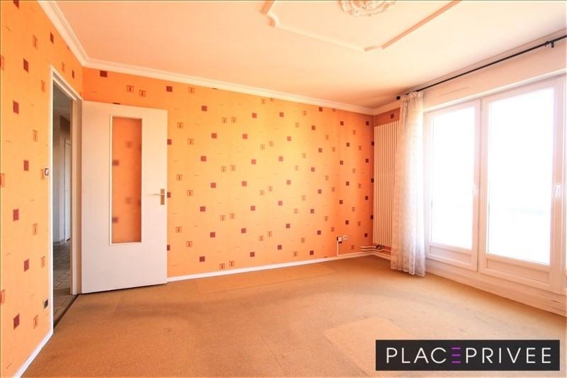 Vente appartement Nancy 75000€ - Photo 1
