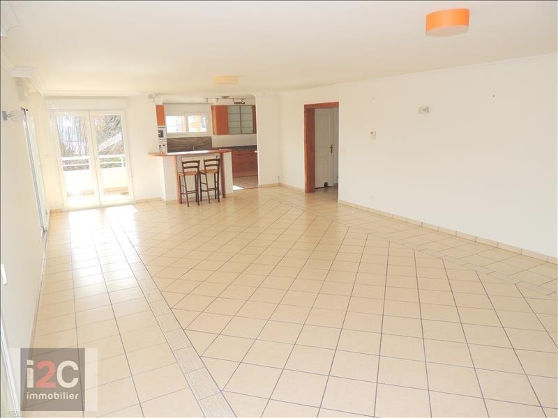 Vendita appartamento Ferney voltaire 695000€ - Fotografia 3