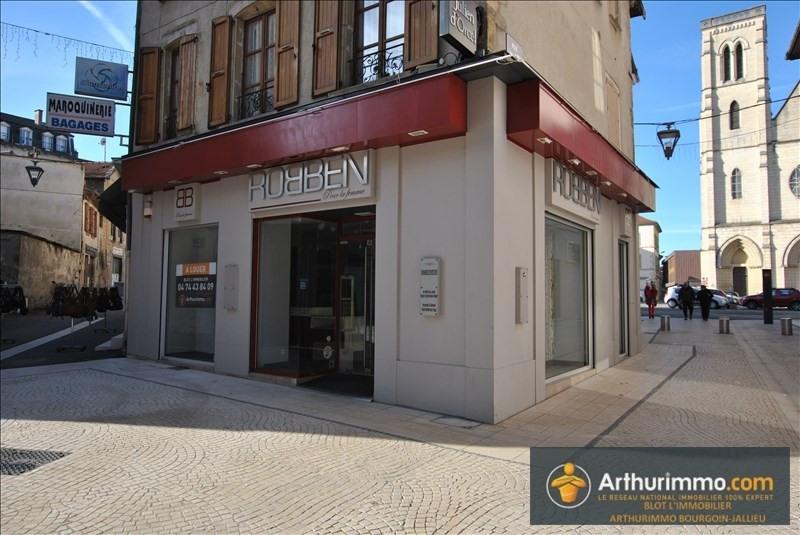 Rental shop Bourgoin jallieu 1045€ HT/HC - Picture 1