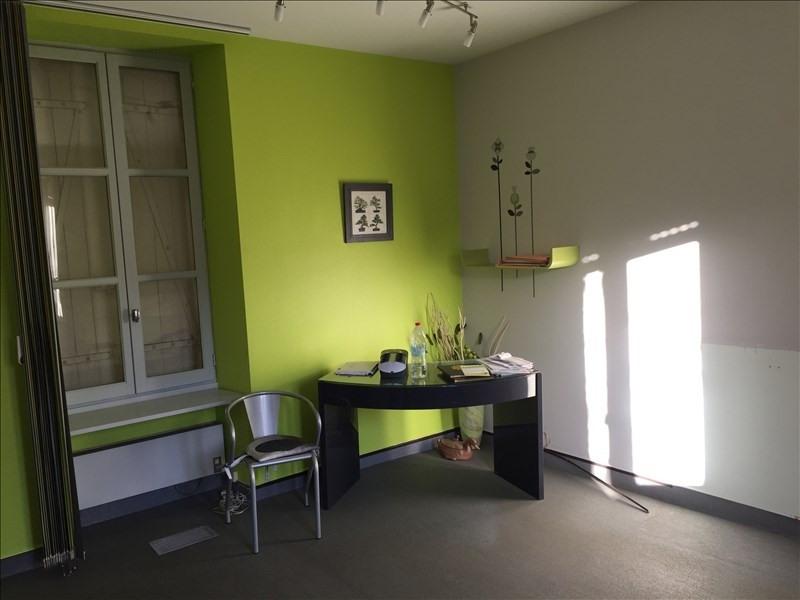 Vente maison / villa Poitiers 254400€ -  9