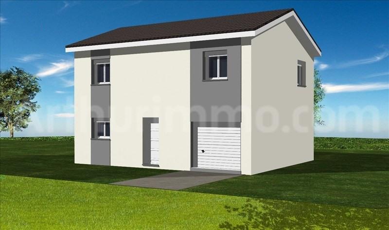 Vente maison / villa Charly 397000€ - Photo 1