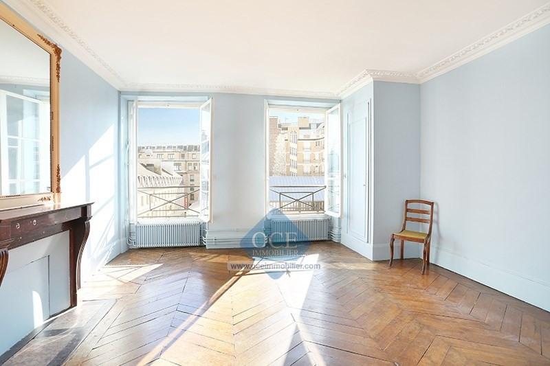 Vente de prestige appartement Paris 5ème 2050000€ - Photo 2