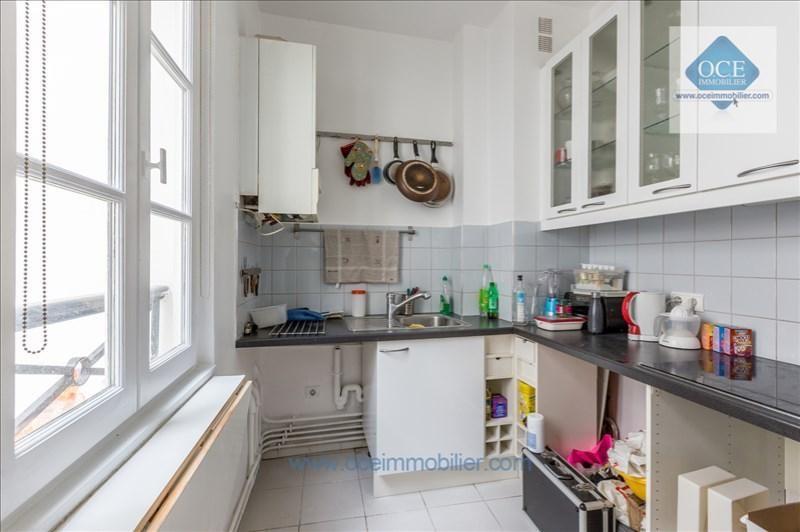 Vente appartement Paris 4ème 546000€ - Photo 4