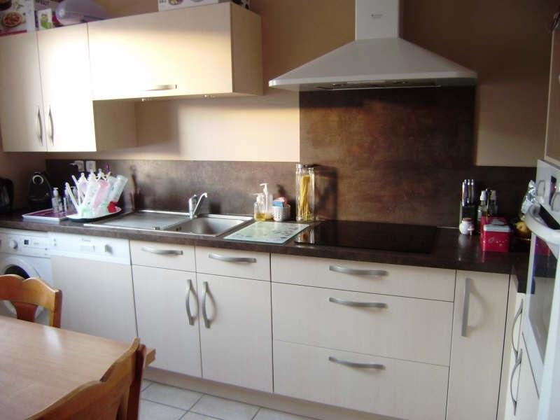 Vente appartement Salon de provence 231000€ - Photo 3