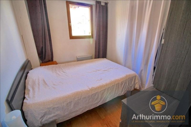 Vente maison / villa La verpilliere 145000€ - Photo 6