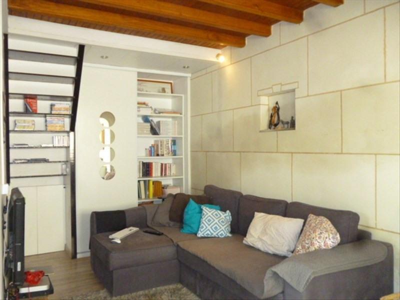 Vente maison / villa Montoire sur le loir 84900€ - Photo 3