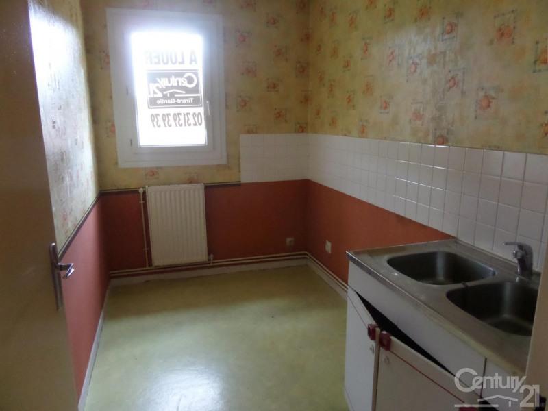 出租 公寓 Mondeville 475€ CC - 照片 6