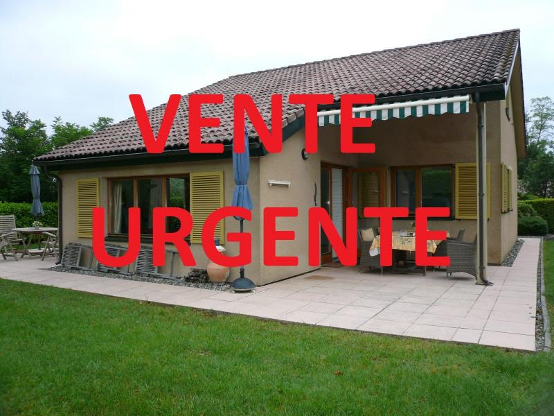 Vente maison / villa Samatan 5 min 155000€ - Photo 1