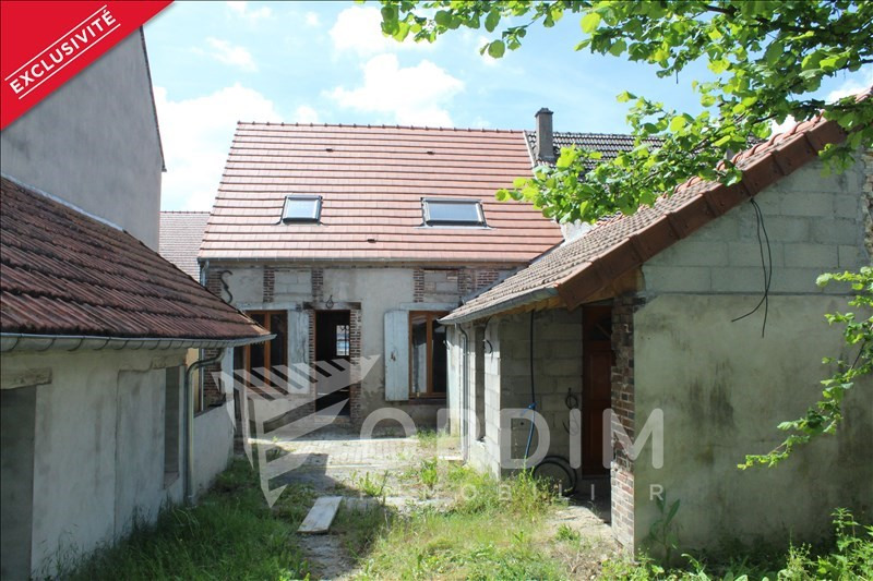 Vente maison / villa Charny 56 000€ - Photo 2
