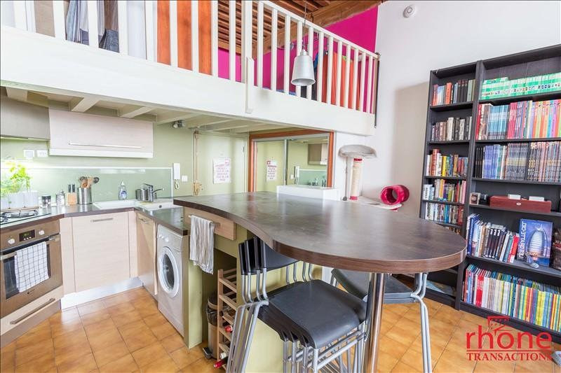 Vendita appartamento Lyon 1er 175000€ - Fotografia 4