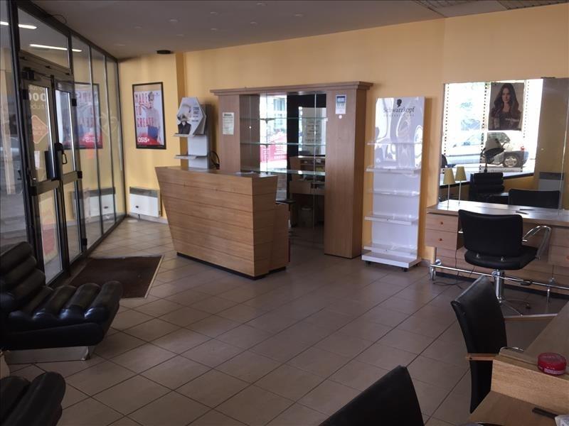 Sale empty room/storage Palaiseau 220500€ - Picture 1