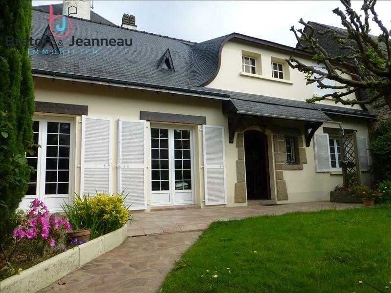 Vente maison / villa Laval 213200€ - Photo 1