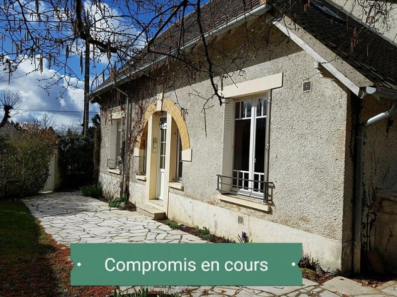 Vente maison / villa Montigny-sur-loing 349650€ - Photo 1