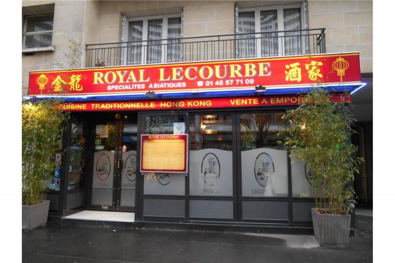 Vente bureau Paris 15ème 297000€ - Photo 12