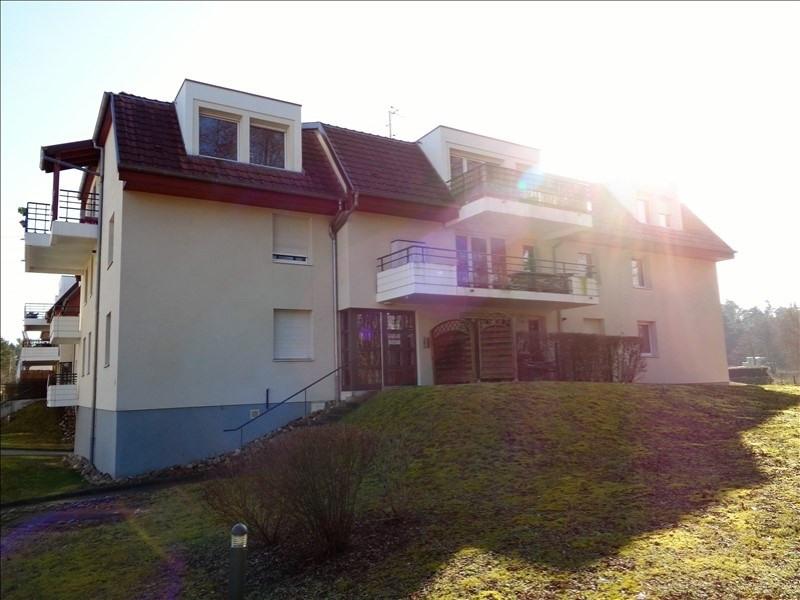Vente appartement Haguenau 233500€ - Photo 4