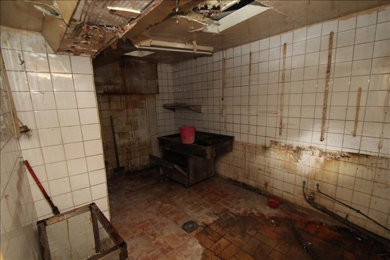 Sale house / villa La ferte milon 86000€ - Picture 3