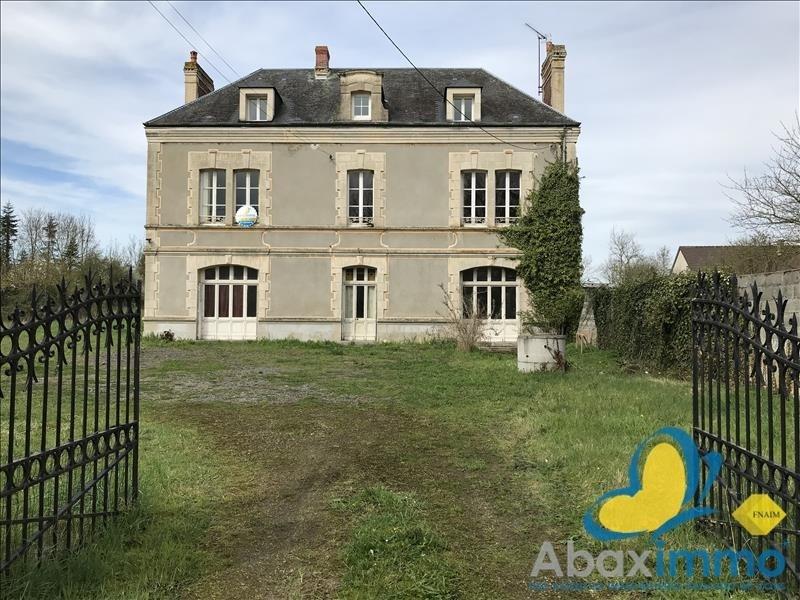 Vente maison / villa Falaise 97000€ - Photo 1