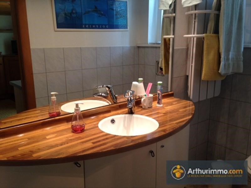 Vente immeuble Colmar 530 000€ - Photo 5