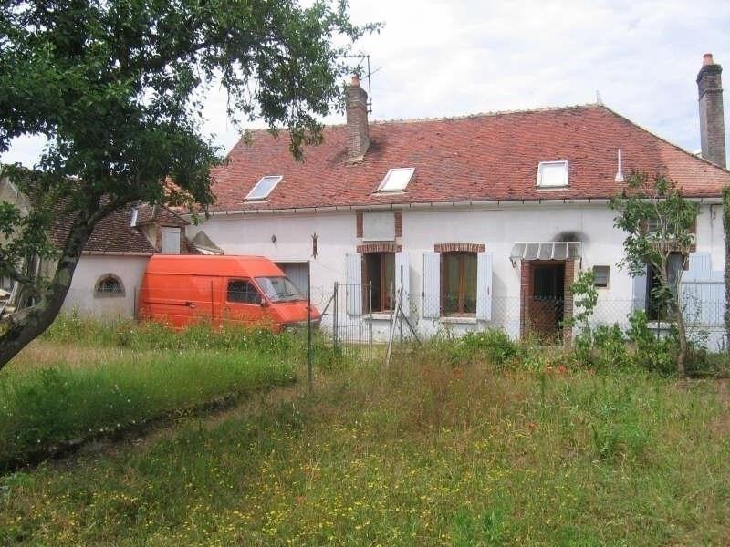 Vente maison / villa Vergigny 94000€ - Photo 1
