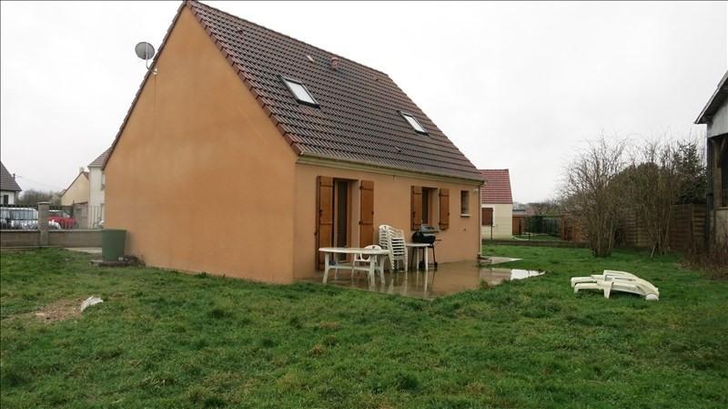 Vente maison / villa Pierre levee 249000€ - Photo 1