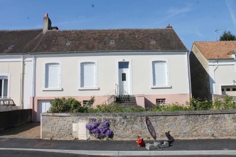 Vente maison / villa Marolles les braults 75000€ - Photo 6