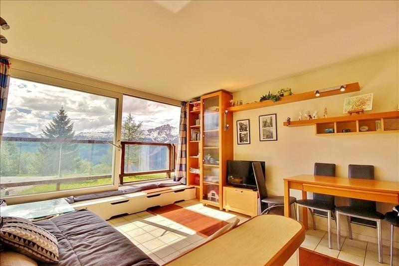 Vente appartement Les arcs 1600 190000€ - Photo 2