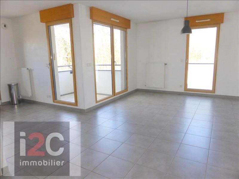 Alquiler  apartamento Prevessin-moens 1471€ CC - Fotografía 3