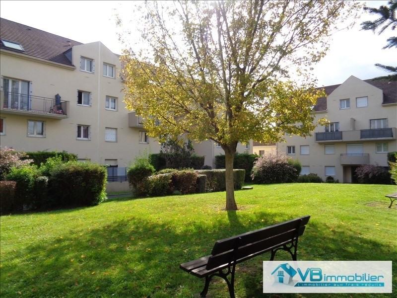 Vente appartement Chilly mazarin 257000€ - Photo 1