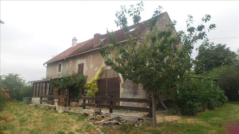 Vente maison / villa Ciez 80000€ - Photo 1