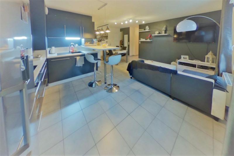 Appartement Vaulx En Velin 3 pièce (s) 62 m²
