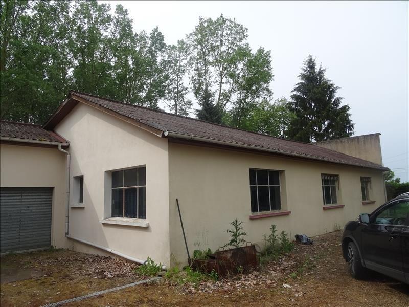 Vente maison / villa Tresnay 203300€ - Photo 4