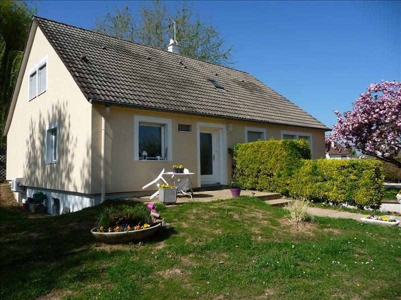 Vente maison / villa St jean de losne 275000€ - Photo 2