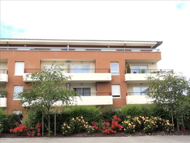 Rental apartment Prevessin-moens 543€ CC - Picture 1