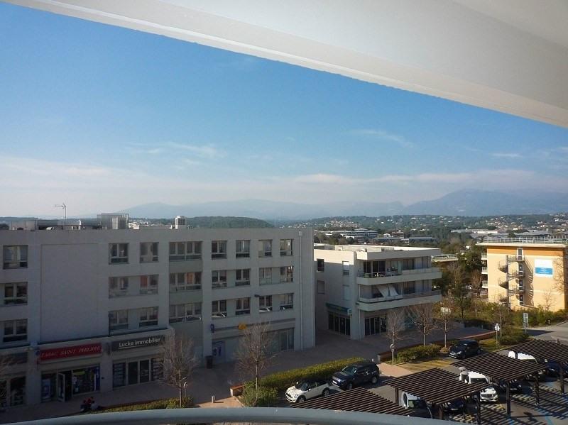 Vente appartement Biot 75000€ - Photo 7