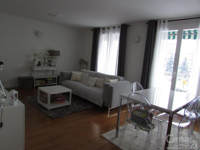 Vente appartement Lyon 9ème 240000€ - Photo 2