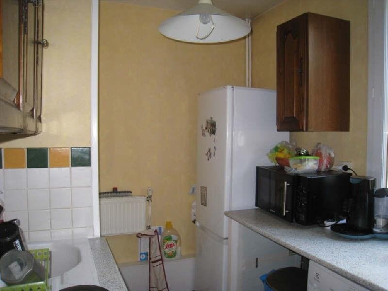 Produit d'investissement appartement Bougival 220000€ - Photo 4