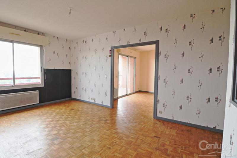 Location appartement Colomiers 647€ CC - Photo 1