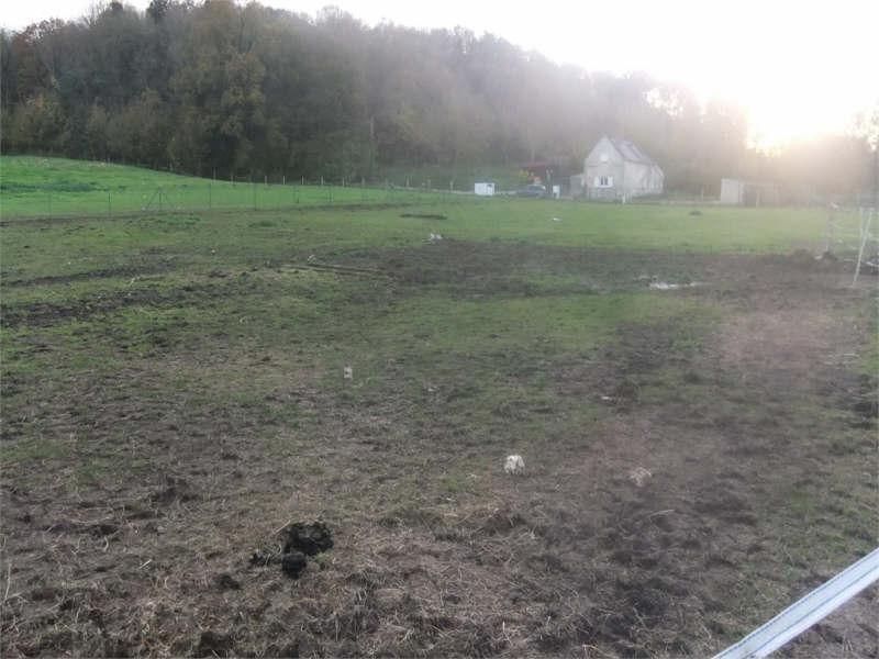 Vente terrain Proche soissons 65000€ - Photo 2