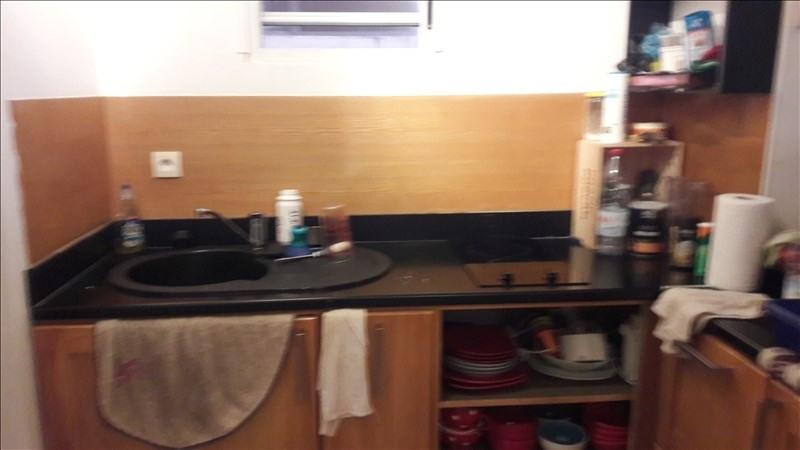 Sale apartment St denis 105000€ - Picture 5