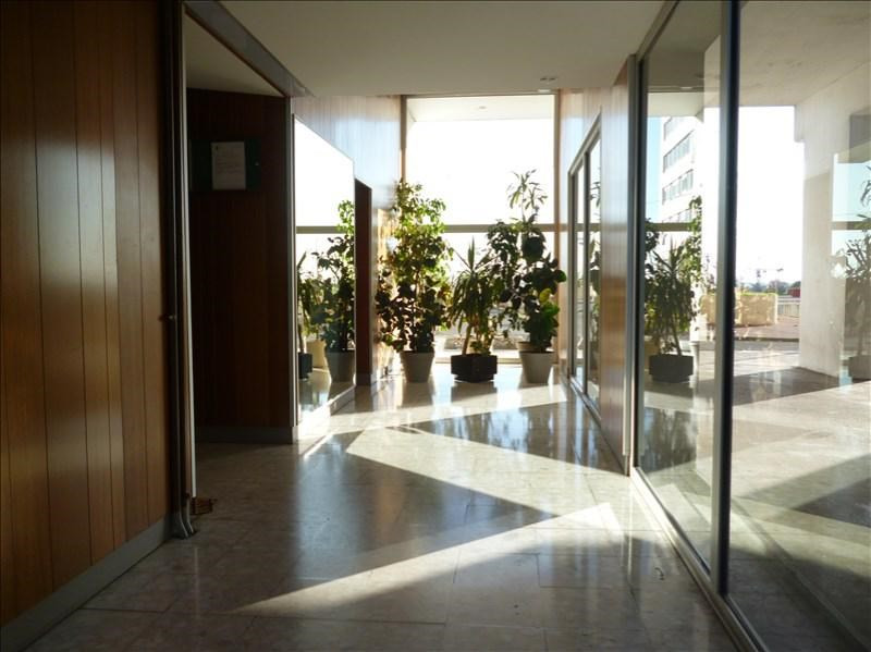 Sale apartment Bagnolet 265 000€ - Picture 1