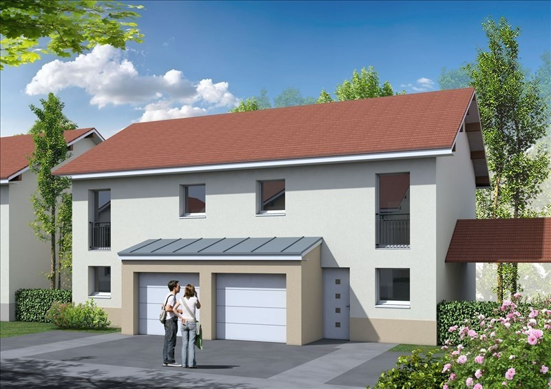 Vendita casa St genis pouilly 351550€ - Fotografia 8