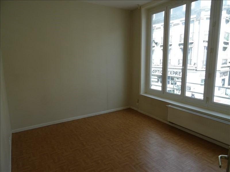Location appartement Soissons 590€ CC - Photo 4